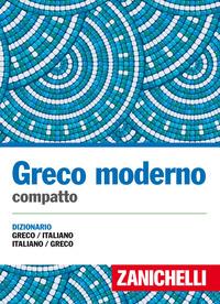 DIZIONARIO GRECO ITALIANO GRECO COMPATTO