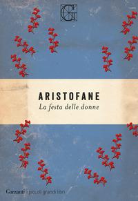 FESTA DELLE DONNE di ARISTOFANE