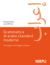 GRAMMATICA DI ARABO STANDARD MODERNO - FONOLOGIA MORFOLOGIA E SINTASSI di MION G. -...