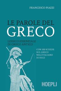 PAROLE DEL GRECO - LESSICO ESSENZIALE DI GRECO ANTICO di PIAZZI FRANCESCO