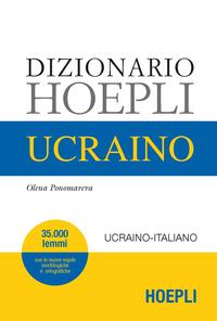 DIZIONARIO UCRAINO ITALIANO UCRAINO - ED. MINOR di PONOMAREVA