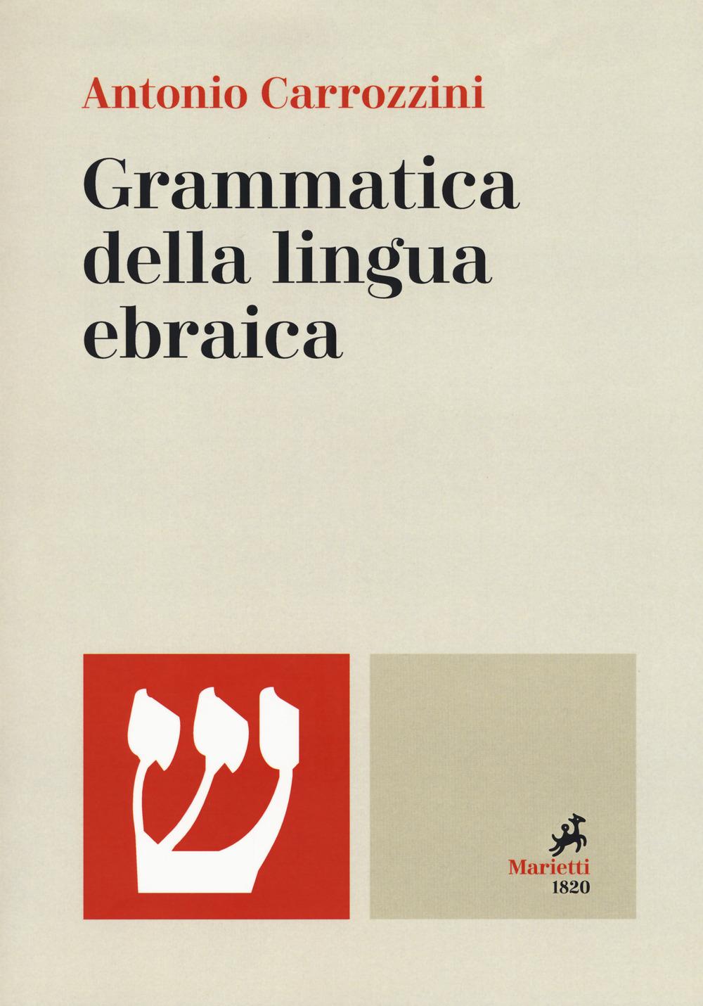 Grammatica della lingua ebraica. Ediz. bilingue