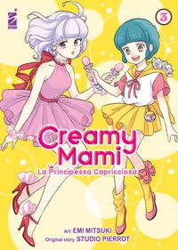 CREAMY MAMI - LA PRINCIPESSA CAPRICCIOSA di EMI MITSUKI