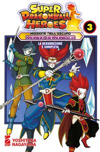 SUPER DRAGONBALL HEROES 3 LA RESURREZIONE E' COMPLETA di YOSHITAKA NAGAYAMA