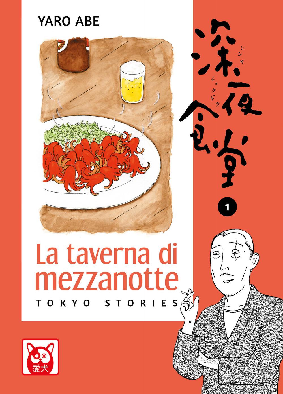 La taverna di mezzanotte. Tokyo stories. Vol. 1