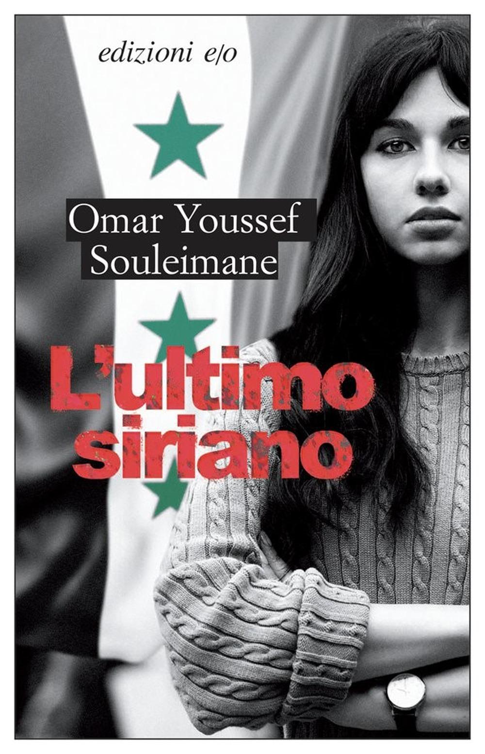 ULTIMO SIRIANO (L') - 9788833573687