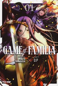 GAME OF FAMILIA 1 di YAMAGUCHI MIKOTO