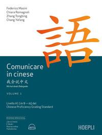 COMUNICARE IN CINESE 1 - LIVELLO A1 di MASINI F. - ROMAGNOLI C. - TONGBING Z.