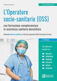 OPERATORE SOCIO SANITARIO OSS CON FORMAZIONE COMPLEMENTARE IN ASSISTENZA SANITARIA DOMI...