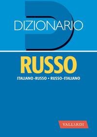 DIZIONARIO RUSSO ITALIANO RUSSO D