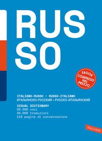 DIZIONARIO RUSSO ITALIANO RUSSO