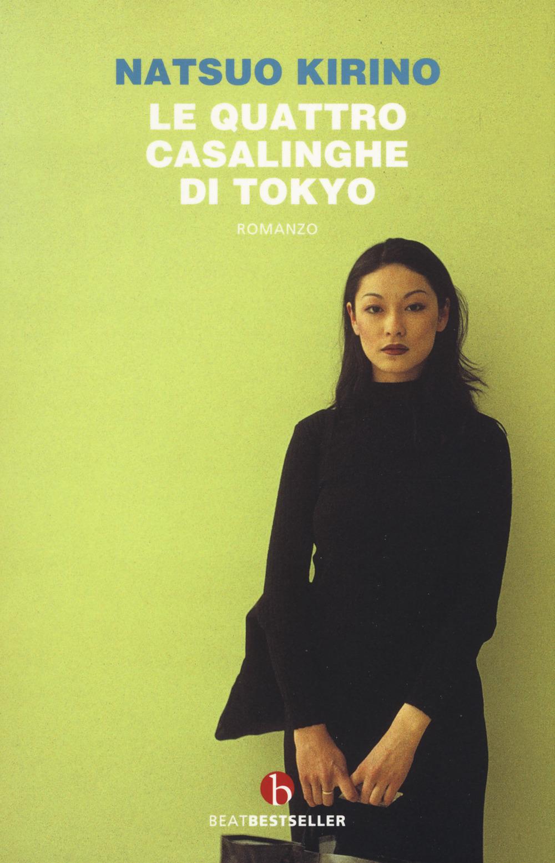 Le quattro casalinghe di Tokyo. Nuova ediz.
