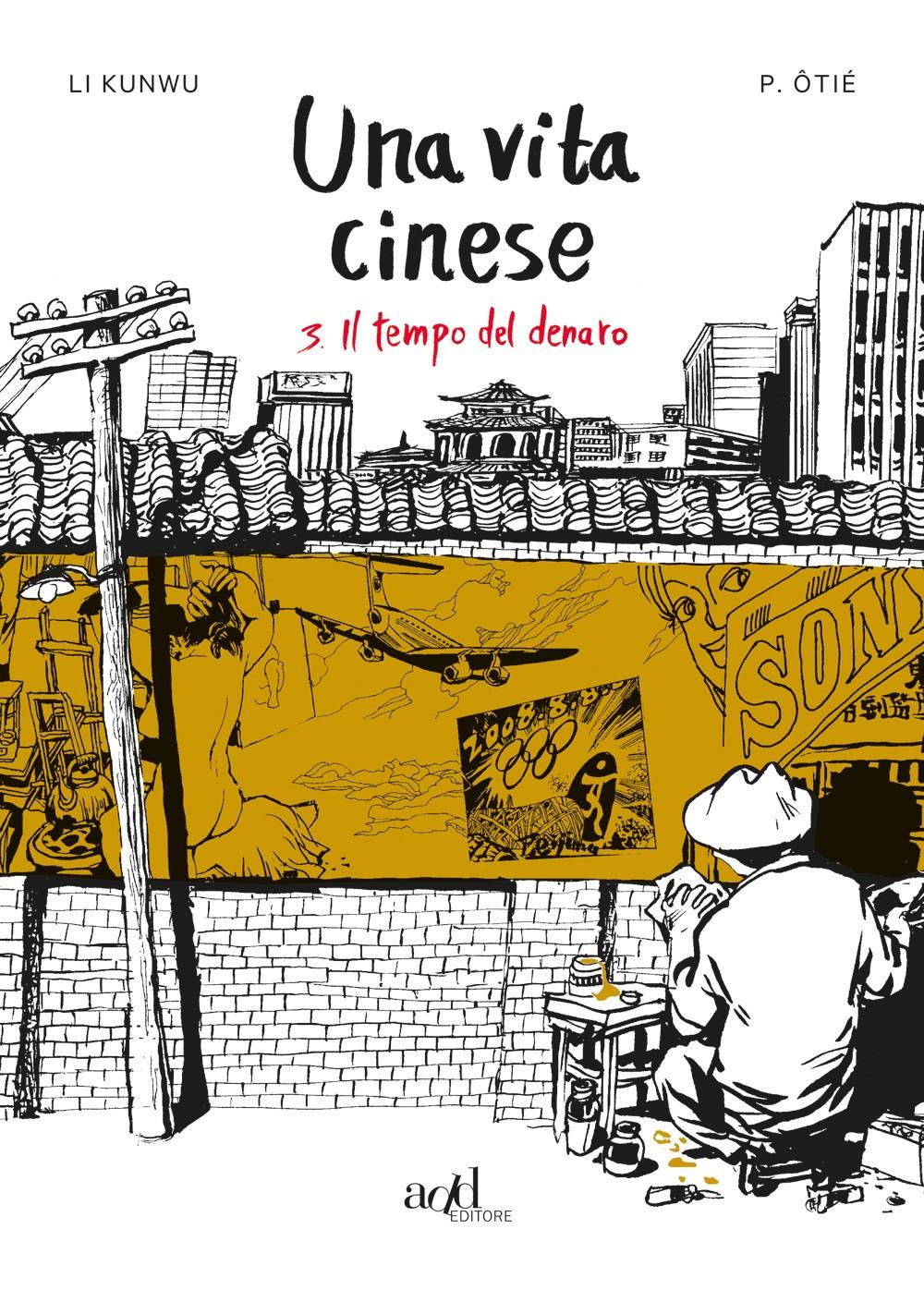 Una vita cinese. Vol. 3: Il tempo del denaro