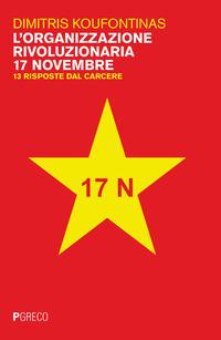 ORGANIZZAZIONE RIVOLUZIONARIA 17 NOVEMBRE - 13 RISPOSTE DAL CARCERE di KOUFONTINAS...