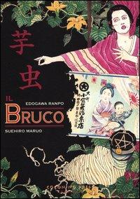 BRUCO di RANPO E. - MARUO S.
