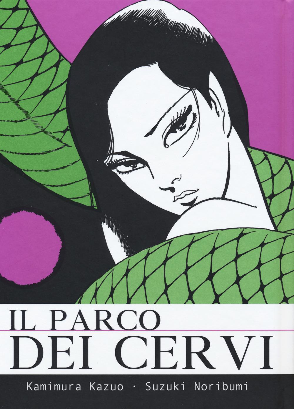 PARCO DEI CERVI (IL) - Kamimura Kazuo - 9788876185342