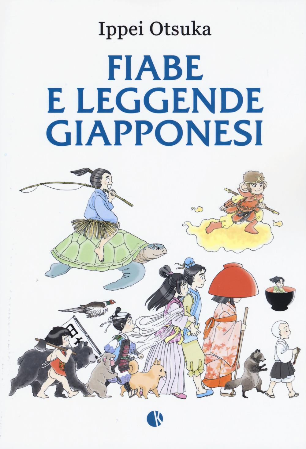 FIABE E LEGGENDE GIAPPONESI - Otsuka Ippei - 9788885457263