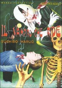 V.E. IL VAMPIRO CHE RIDE - MARUO SUEHIRO - 9788888063003