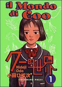 V.E. MONDO DI COO 1 - HIDEJI ODA - 9788888063126