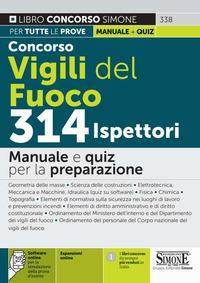 CONCORSO VIGILI DEL FUOCO 314 ISPETTORI - MANUALE E QUIZ