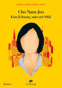 KIM JI YOUNG NATA NEL 1982 di CHO NAM JOO