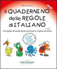 QUADERNINO DELLE REGOLE DI ITALIANO di CATUCCI