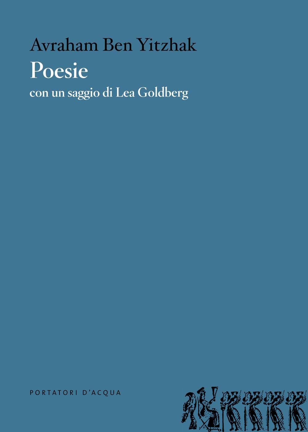 Poesie. Ediz. ebraica e italiana